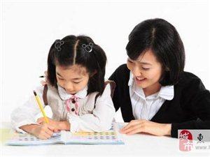 您的孩子作業無人監督嗎?