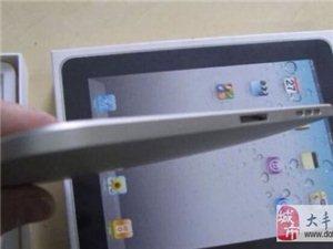 个人使用ipad转让