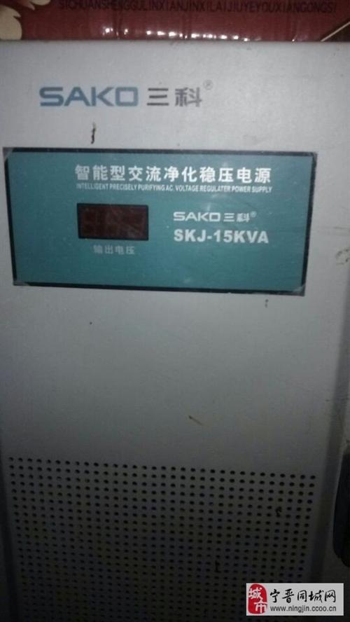 三科單相智能型凈化穩壓電源skj_15kVA