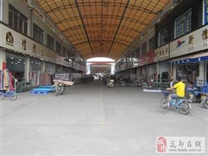 花都狮岭皮革城四期商铺两间337平方285万超级笋