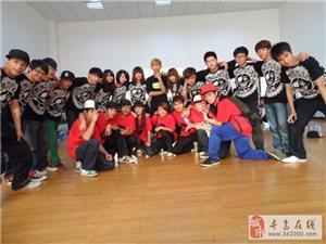 力美2014新开舞种韩舞LAstyle风格