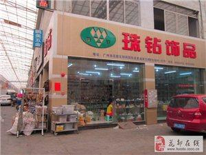 狮岭皮革城五期商铺出售189平方只卖165万!超笋