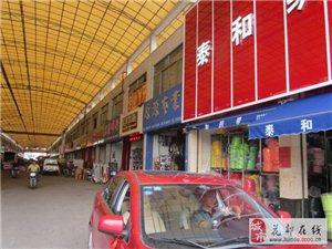 狮岭一期B一街商铺出售年租金28万只卖600万!