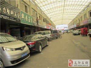 狮岭皮革城五期贵丽北商铺出售!