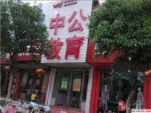 2014濟寧教師資格證面試輔導課程兗州開課