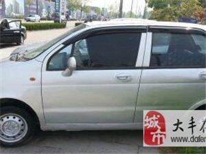 奇瑞QQ超低价转让!
