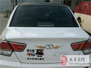 东南V3菱悦2012款 1.5L MT 亲民旗舰版