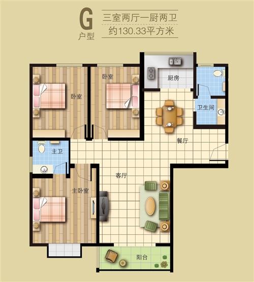 9号魅座·G户型