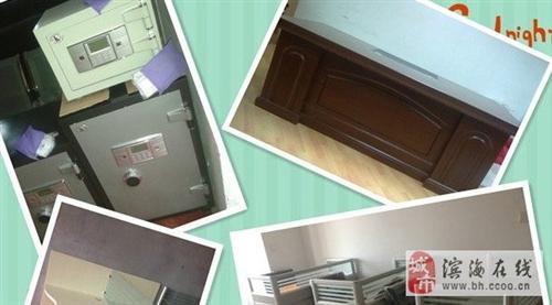 工位出售、辦公桌、電腦桌工位桌、會議桌、經理桌