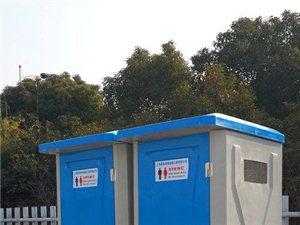 宁波工地厕所租赁、台州活动厕所租赁