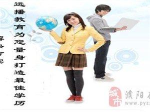 2014年河南护理职业学院成教招生