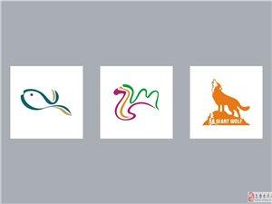 新疆標志設計,新疆VI設計,烏魯木齊企業VI設計