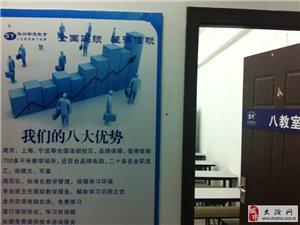想参加暑假英语培训班就到滁州邦元教育吧
