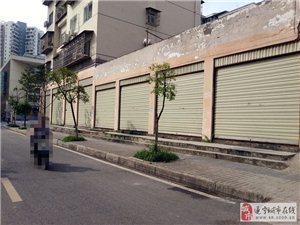 遂宁市河东新区奥城花园、河东实验小学附近旺铺出租