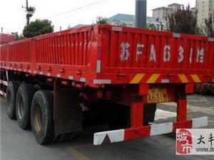 出售几辆解放新大威6桥34吨半挂车