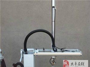 出售注塑机机械手 冲床机械手 冲床送料机