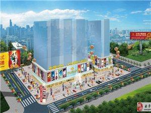 澳门牌九游戏注册义乌国际小商品城