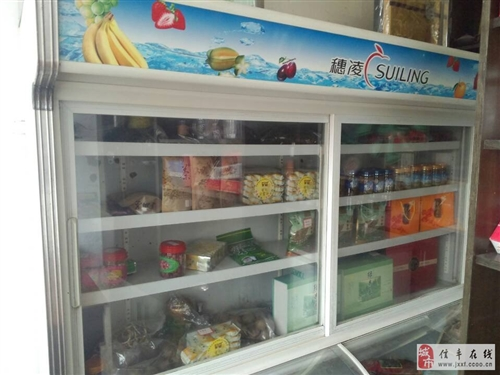穗凌冰柜出售