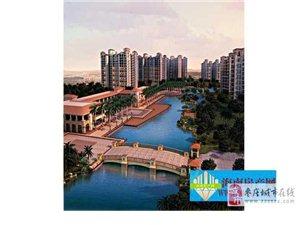 仅19万,海南国际旅游岛海南省琼海市山水汇园小区