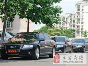包头顺驰陆婚庆租车公司 不一样的婚礼 包婚礼策划