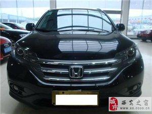 转让东风本田CRV/2.4豪华版越野车