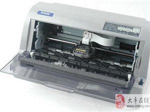9成新爱普生630K针式打印机-淘宝打印快递单