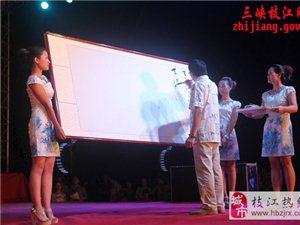 王運智書畫藝術學校書法班繪畫班常年招生