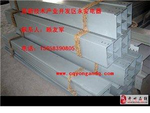 重庆电缆桥架