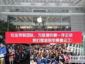 销售二手 苹果Apple/iphone 原装正品