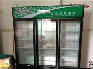三门冷藏柜九五成新出售