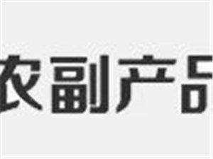 江淮投资好项目,农产品现货怎么操作