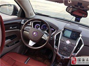 2012年純進口凱迪拉克——SRX超豪華越野準新車急需轉手給