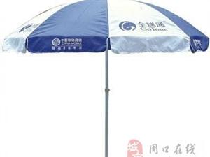 低价处理一批广告大太阳伞
