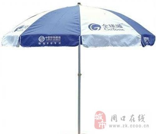 低價處理一批廣告大太陽傘