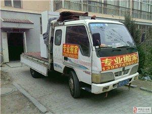 专业搬家《乐帮家艺》:长短途专业搬家;货运出租