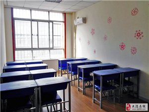 出租2间(25-30平米/间)教室