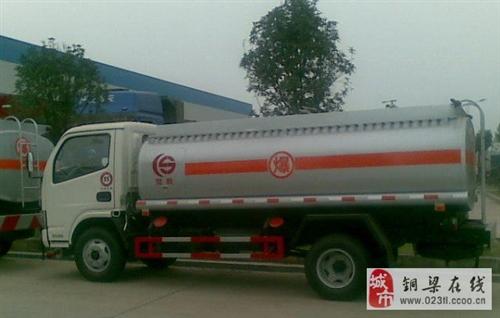 3噸油罐車5噸油罐車到哪買5噸油罐車價格