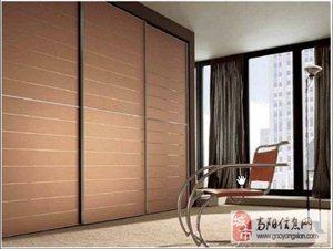 定制實木板式家具