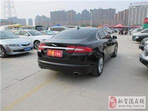 捷豹XF 2.0T 风华版(郑州万里车行)