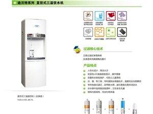 内部价口碑销售台湾康富乐品牌专业净水器