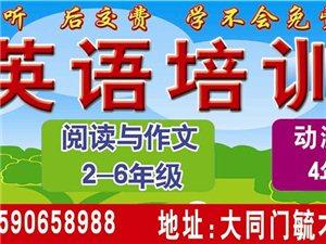 中國作文教育第一品牌落戶毓才英語學校
