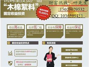 重庆纱线产品现货交易中心加盟特色加盟