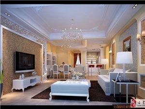 家裝自主一體化,全新裝修模式,省錢又省力。