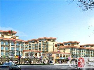 出售雅居名苑大门左侧两间各47平米相连商铺