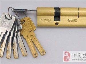 武昌中南财经政法大学开锁修锁换锁88660717