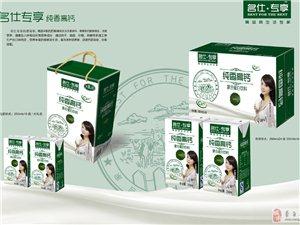 涪泉乳业有限公司诚招红河州市县级经销商