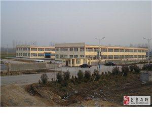 沭阳县60亩12000平米厂房出售