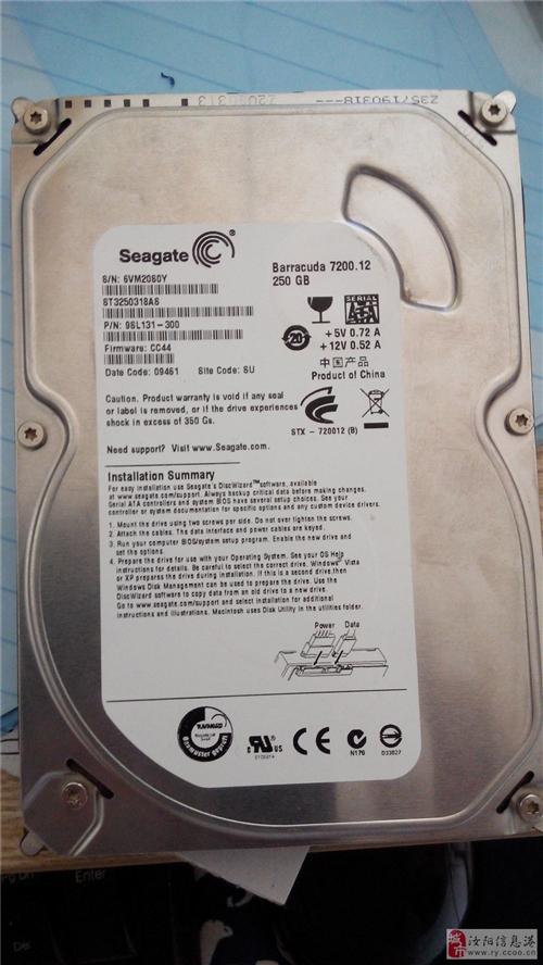 250G硬盘出售,无坏道,当面检测