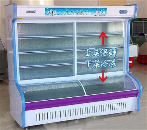 點菜柜冷凍冷藏冷藏柜保鮮柜