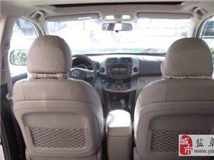 阜宁2011年丰田RAV4轿车转让